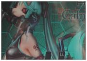 Vocaloid - Calne Ca - H゛