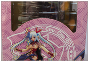 ChuxChu Idol - Chuchu Astram